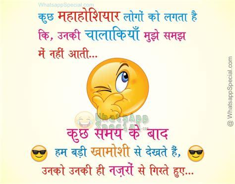 fb yadav status in hindi top best superb whatsapp hindi status attitude high