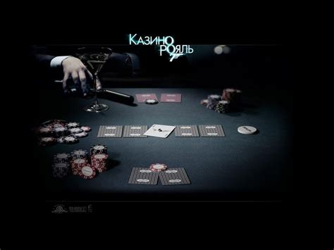 casino royale wallpapers wallpaper cave