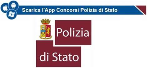 ministero dell interno ufficio concorsi concorsi in polizia si entra anche con le app