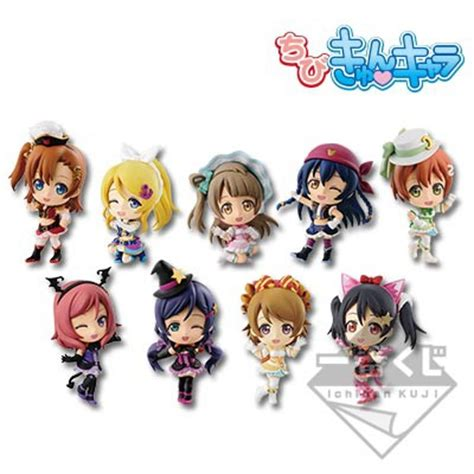 9pc Figure Live Chibi A School Idol Project Va021 Live School Idol Project On Me