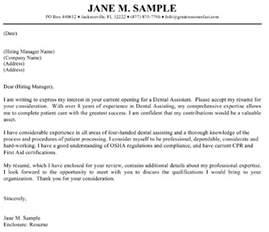 Translator Cover Letter 米德佳英文編修校對 中翻英 英文求職信
