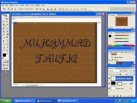 tutorial photoshop cs2 indonesia photoshop imageready cs2 tutorial how to make wood