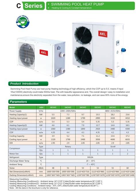 Swimming Pool Heat Pump Prices Lowes   Buy Swimming Pool Heat Pump,Heat Pump Prices Lowes,Pool