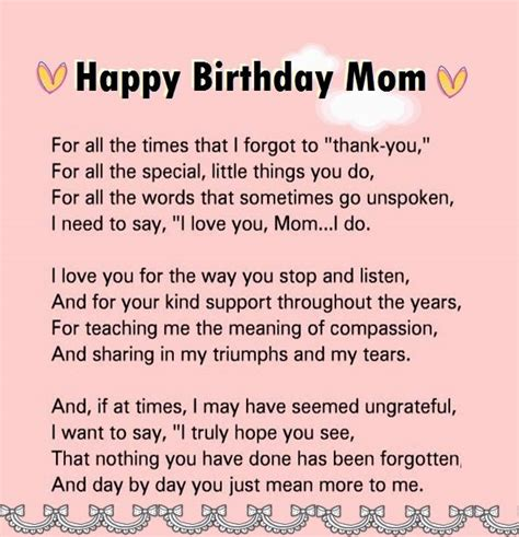 thank you letter to parents on my birthday lovely happy birthday quotes from photo best