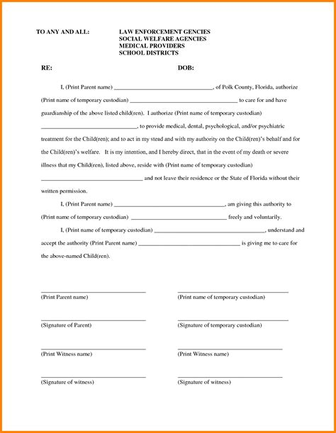 how to write a cover letter guardian application cover letter guardian 28 images 8 guardian
