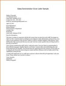 Business Letter Example Sales letter sample for sales sales administrator cover letter sample jpg