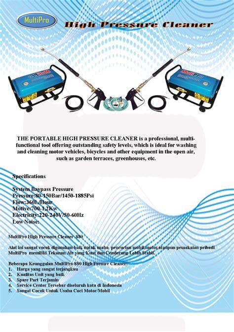 Multipro Mesin Cuci Motor Mobil Multipro Hpc 880 Zm Jet Cleaner mesin steam