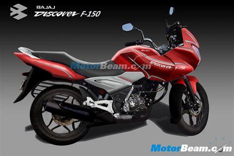 bajaj discover new model 2014 bajaj auto to launch 6 new bikes discover f150 pulsar