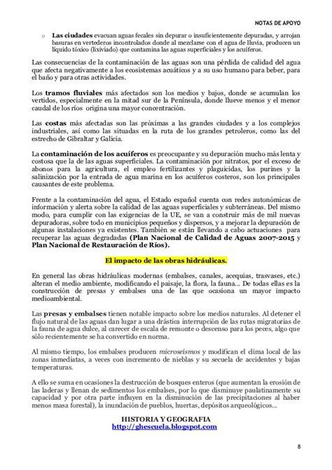 layout wikipedia español tema las mareas auto design tech