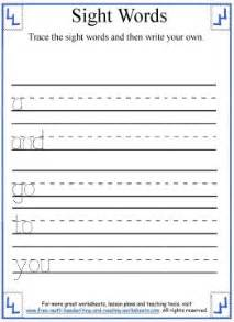 The last handout is a fill in the blank activity using the word bank