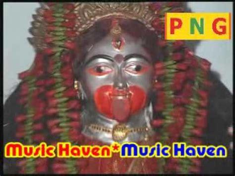 mago ma tumi chara download bhuban mohinee ma go tumi tara ma bangla
