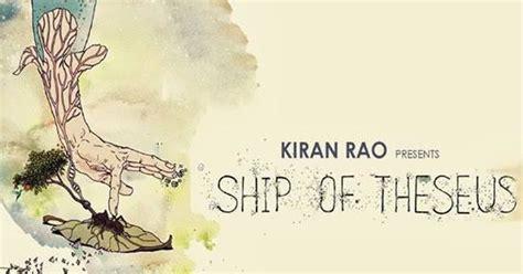 ship of theseus ship of theseus my inference prasanna s ramblings