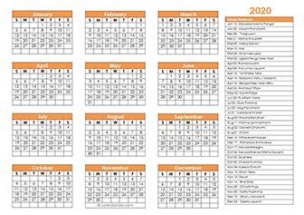 hindu calendar hindu religious festival calendar