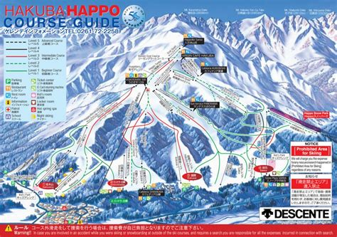 one map happo one black hotel hakuba accommodation ski and snowboard accommodation in hakuba