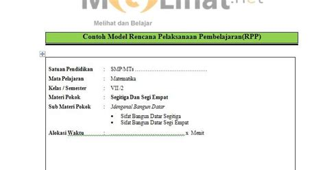 Ips Geografi Smpmts Kelas 1 K2013 rpp matematika smp mts kurikulum 2013 kelas vii 7 terbaru filenya