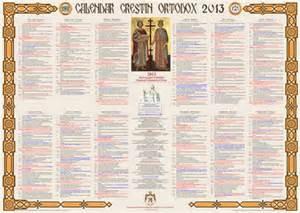 Calendar 2018 Romanesc Ortodox Calendar Crestin Ortodox 2016 Ianuarie Calendar Template