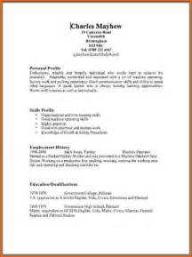 it cv template uk free cv cover letter template uk