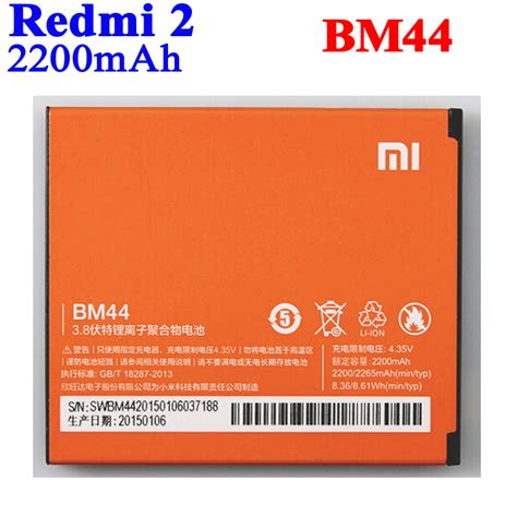Replacement Battery For Xiaomi Redmi 2 2200mah Oem Bl 2010 bm44 for xiaomi redmi 2 battery redmi 2 hongmi 2 2200mah in mobile phone batteries from phones