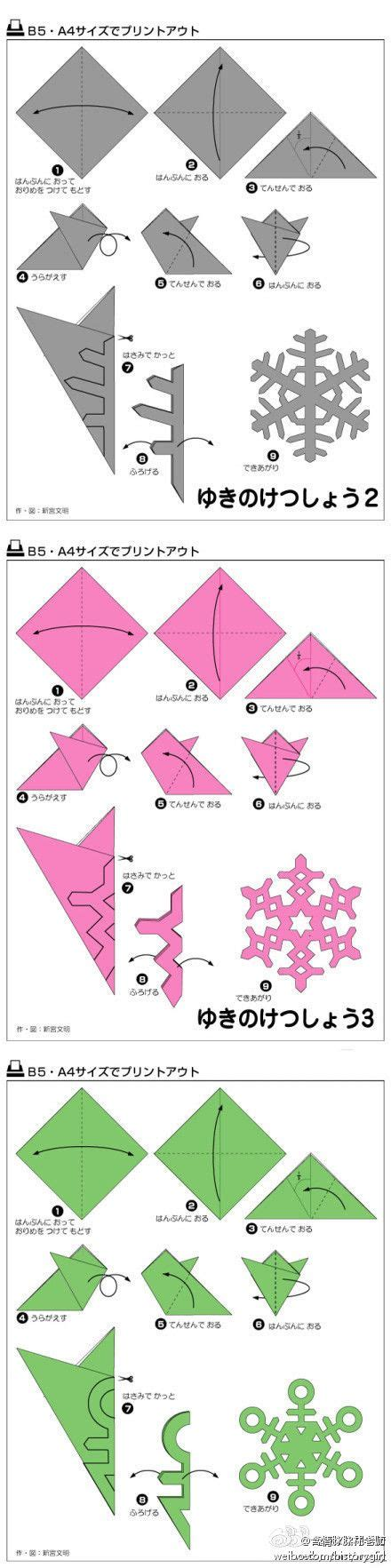 world of paper snowflakes a how to guide and new design templates volume volume 1 books snowflakes winter crafts for