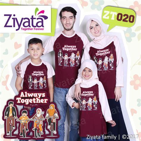 Kaos Family Kaos Keluarga Baju Keluarga Family Superwings Jerome katalog baju keluarga