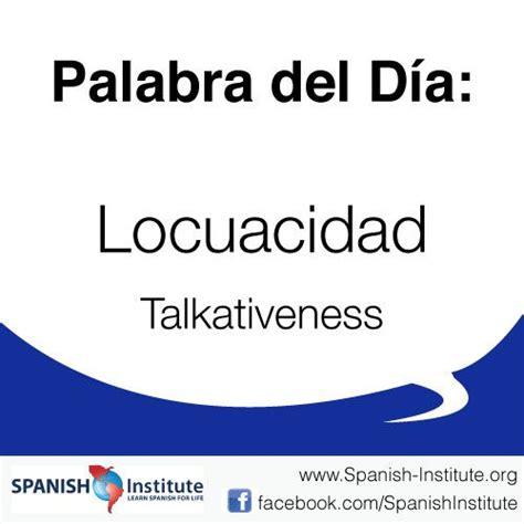 Talkativeness Essay by The World S Catalog Of Ideas