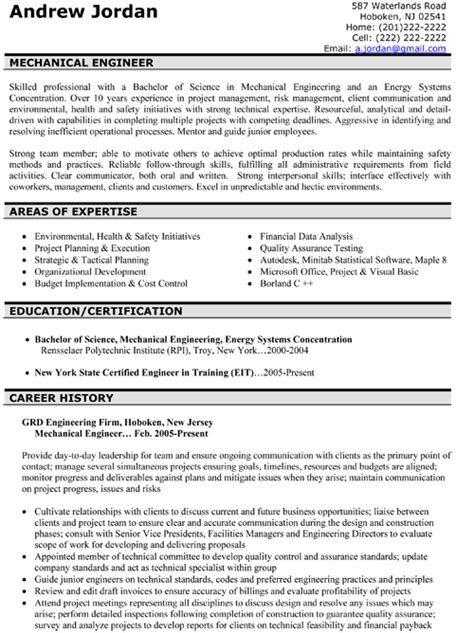 hamilton east public library website homework sample resume