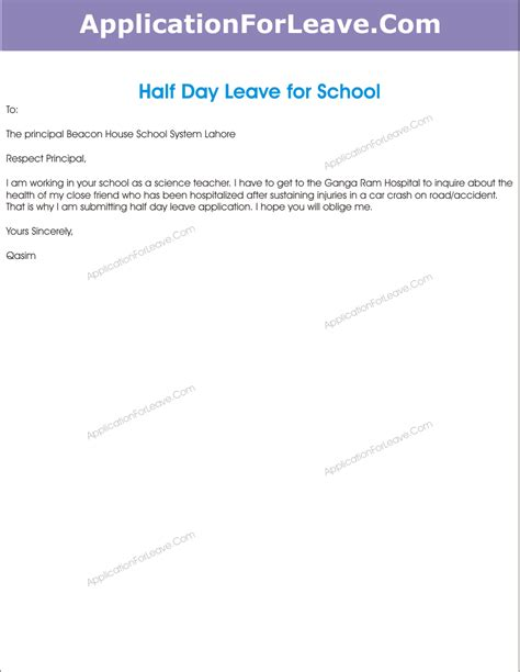Request Letter Half Day Leave student leaves archives semioffice