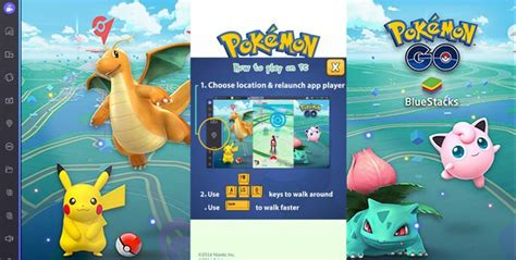 bluestacks pokemon go bluestacks 2 juega a pokemon go desde el ordenador pc de