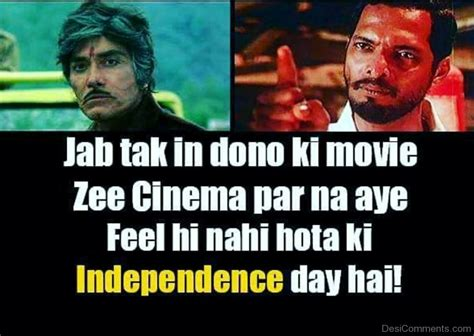 film vidio dono hindi funny pictures images graphics for facebook