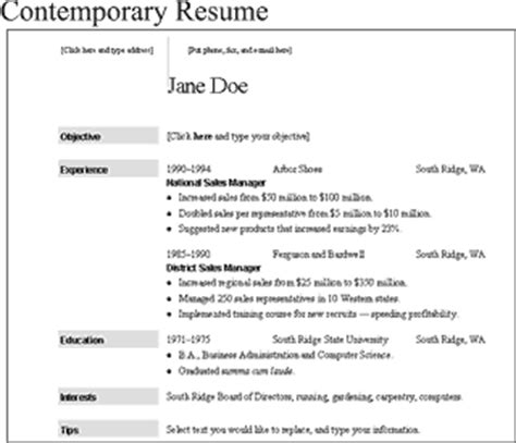 functional resume wizard - Resume Wizard