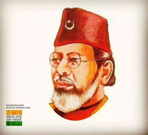 biography of maulana muhammad ali jauhar remembering maulana muhammad ali jauhar on his death