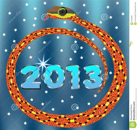 new year 2013 snake element new year 2013 snake royalty free stock image image