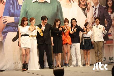 film korea romantis yang happy ending happy ending korean drama 2012 해피엔딩 hancinema