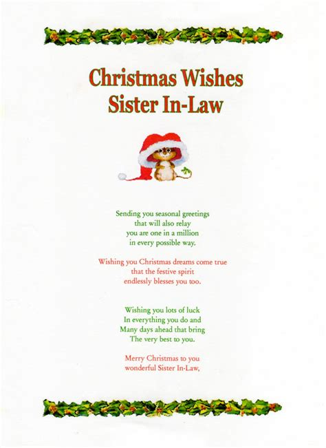 sister  law christmas laminated poem gifts