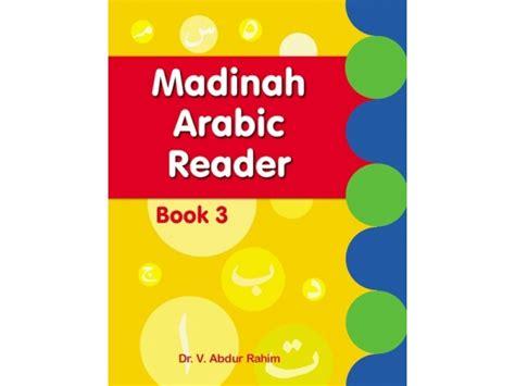 Set Mardinah madinah arabic reader 7 books set