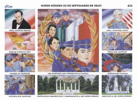 imagenes los niños heroes ni 241 os h 233 roes 2
