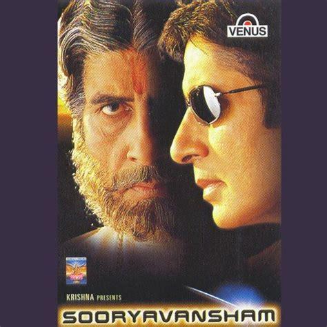 Best Online Resume by Sooryavansham Sooryavansham Songs Hindi Album