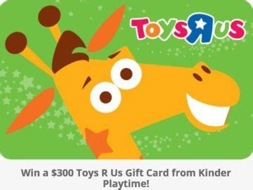 Toys Are Us Gift Card - win a 300 toys r us gift card