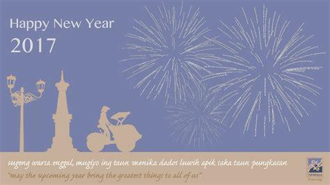 Kaos Tahun Baru 2017 Desain 2 New Year 2017 Putih Edisi Natal Dan Ta selamat tahun baru 2017 yabbiekayu