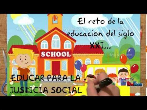imagenes de justicia para niños de primaria justicia social para ni 241 os youtube