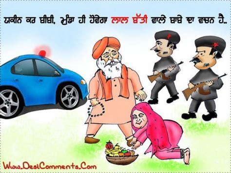 wallpaper cartoon wala laal batti wala baba desicomments com