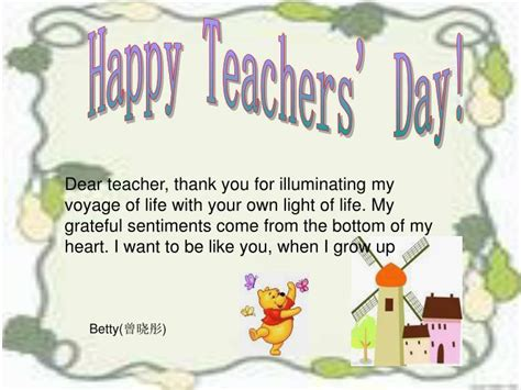 ppt templates for teachers day ppt happy teachers day powerpoint presentation id
