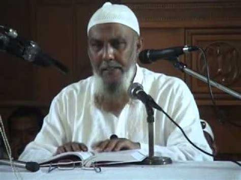 download mp3 endank soekamti jurus jitu download pendidikan anak dlm islam ust abdul hakim video