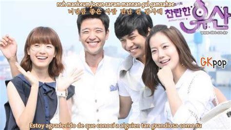 lee seung gi marry me lee seung gi will you marry me sub espa 241 ol hangul