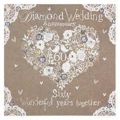 60th Wedding Anniversary Gifts Lewis by Free 60th Wedding Anniversary Poems 60th Anniversary