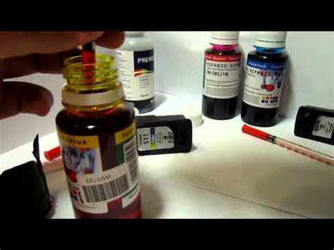 Tinta Pg 810xl how to refill canon pg510 pg512 pg 512 pg 510 pg810 pg