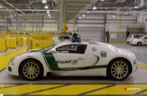fastest police car bugatti veyron police dubai idea web tools dubai police