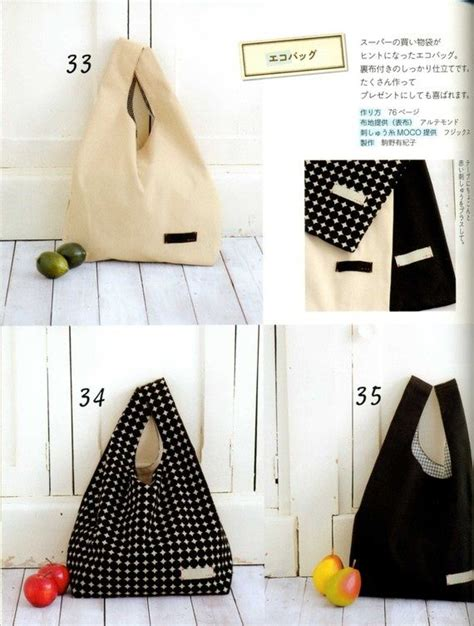 Reversible Boca Bag From Langley Designs by 17 Best Images About Handbag Ideas On Linen