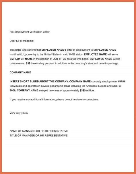 Proof Of Employment Letter For School sle employment verification letter bio exle