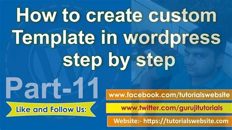 wordpress tutorial in hindi wordpress tutorial in hindi step by step part 11 how to